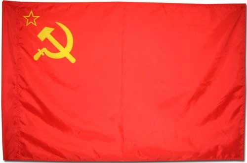 Октябрьской революции из российского